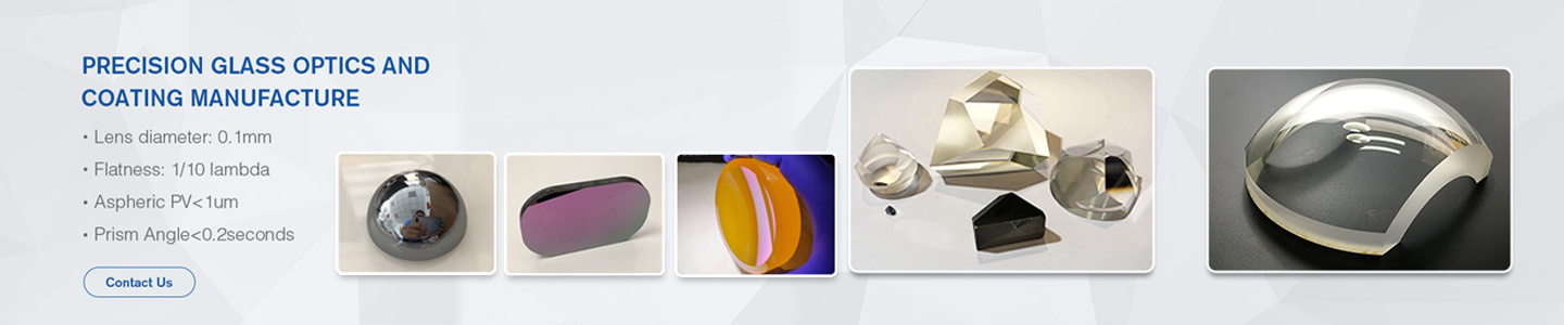 Changchun Sunday Optoelectronics Co., Ltd.