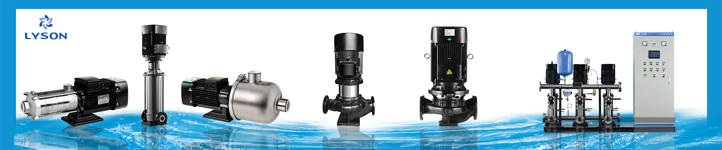 Shanghai Liansheng Pump-Making Co., Ltd.