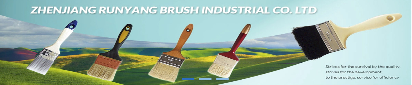 ZHENJIANG RUNYANG BRUSH INDUSTRIAL CO., LTD.