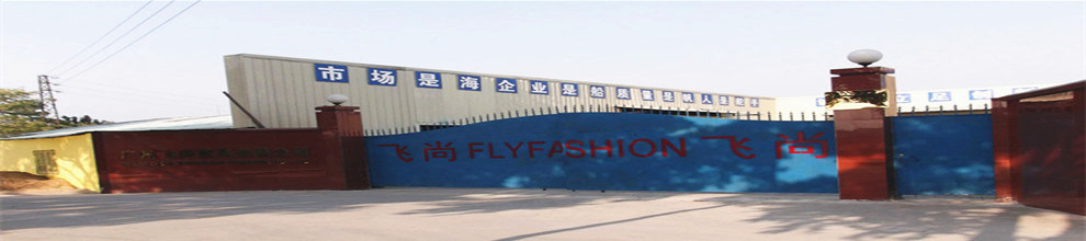Guangzhou Flyfashion Furniture Co., Ltd.