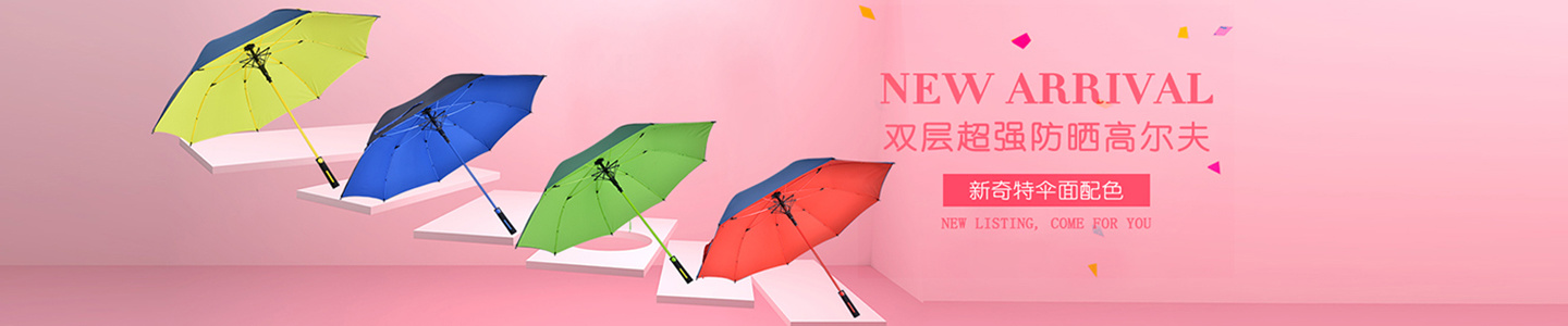 SHAOXING SHANGYU JIAOYANG UMBRELLA INDUSTRY CO., LTD.