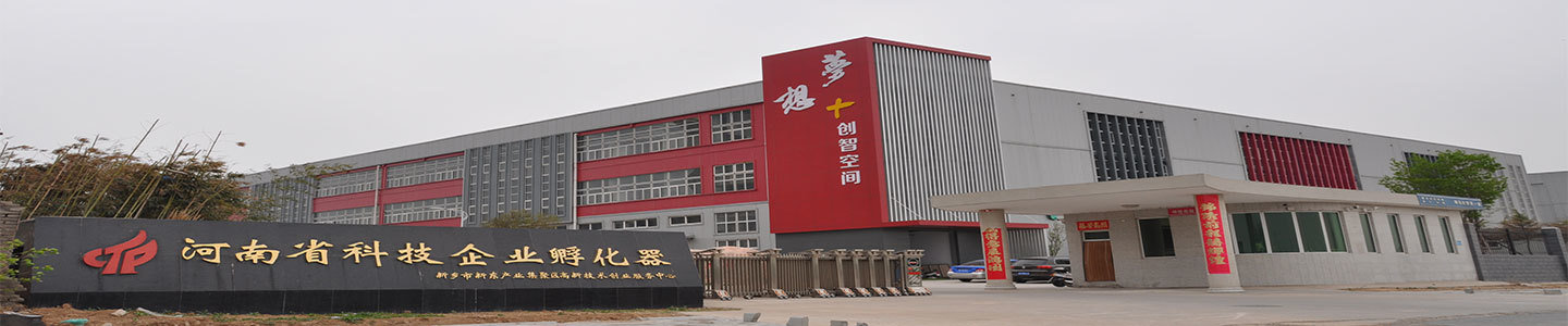 Henan Nayu Industrial Co., Ltd