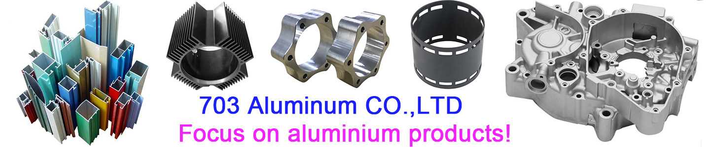 Zhongshan 703 Aluminum Industry Co., Ltd.