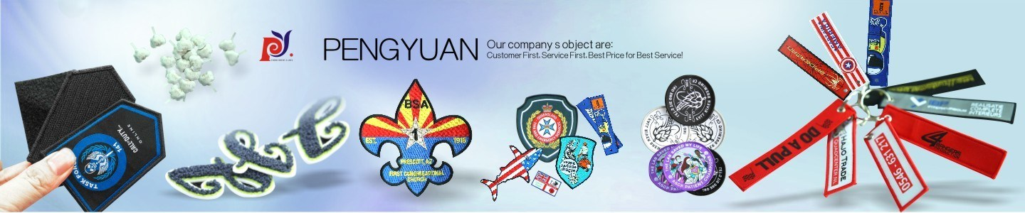 Dongguan Pengyuan Garment Accessories Co., Ltd.