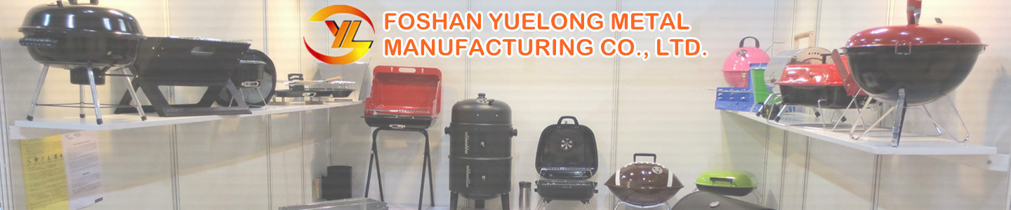 Foshan Yuelong Metal Product Co., Ltd.