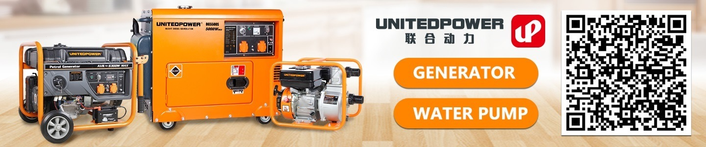 UNITED POWER EQUIPMENT CO., LTD.