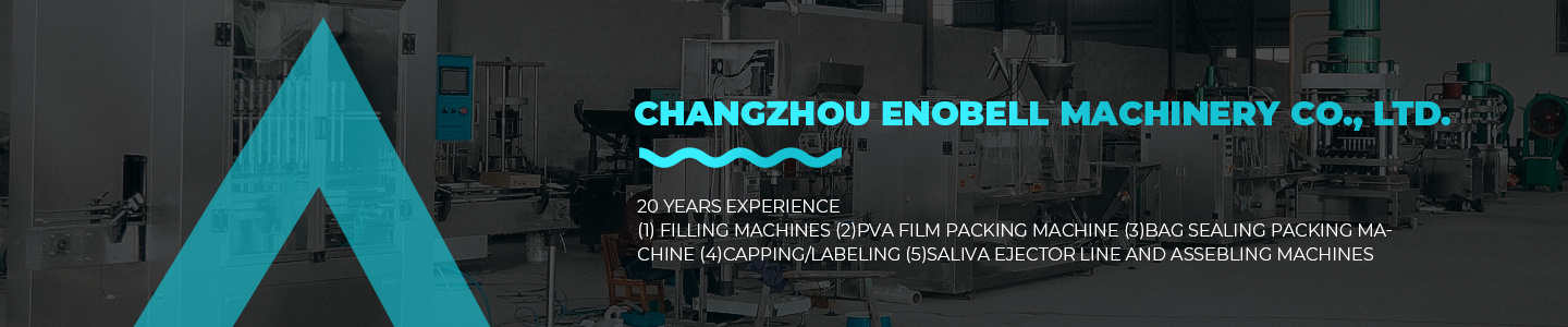 Changzhou Enobell Machinery Co., Ltd.