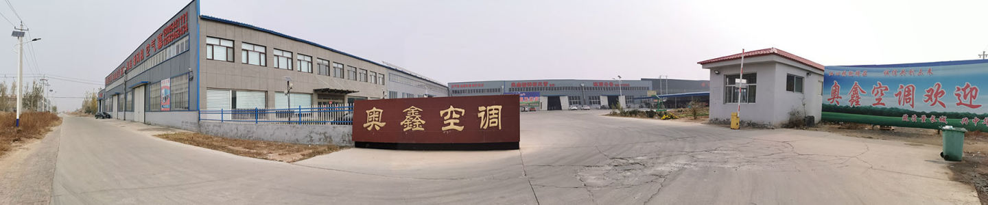 Dezhou Aoxin Air Conditioning Equipment Co., Ltd.