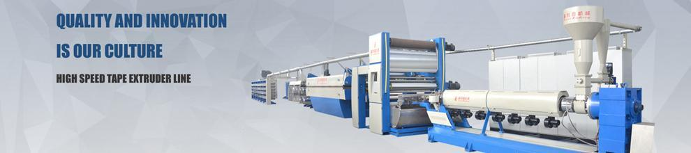 ZHEJIANG NANYI PLASTIC MACHINERY CO., LTD.