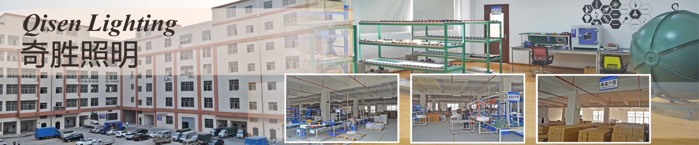 Zhongshan Qisen Lighting Company