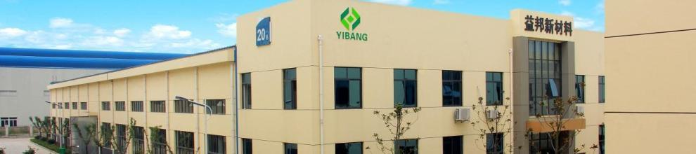 Anhui Yibang New Material Technology Co., Ltd.