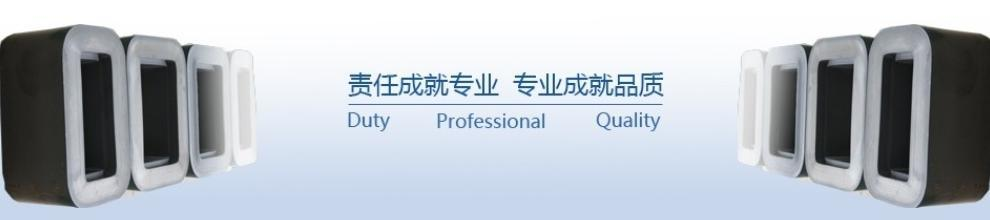 Wuxi Jiachen Power Electronics Equipment Co., Ltd.