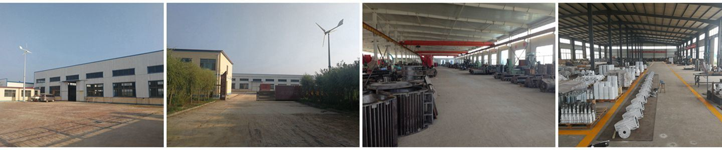 Qingdao Yuxi Wind Power Equipment Co., Ltd.