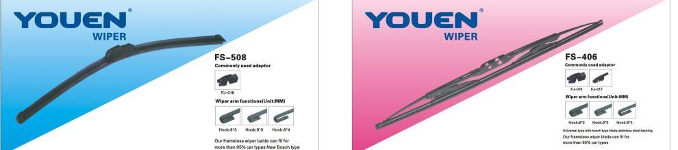 Ruian Friendship Automobile Wiper Blade Co., Ltd.
