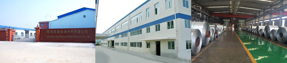 Qingdao Quanlong Metal Materials Co., Ltd.