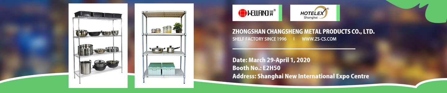 Zhongshan Changsheng Metal Products Co., Ltd.