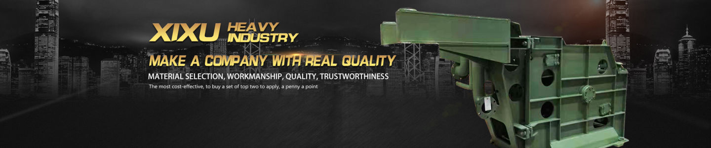 Wuxi Xixu Heavy Industry Machinery Manufacturing Co., Ltd.