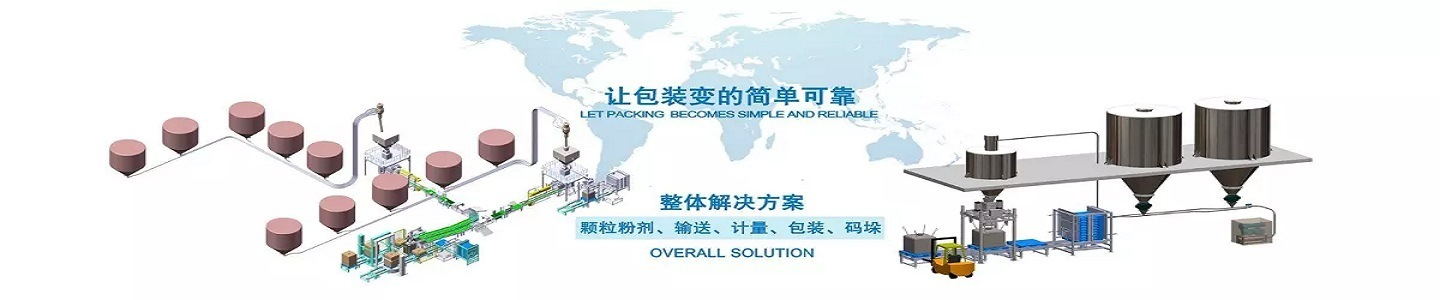 Hefei Honor Automation Technology Co., Ltd.
