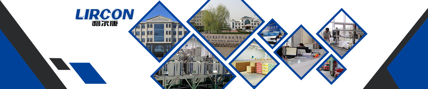 Shandong Lircon Medical Technology Co., Ltd.