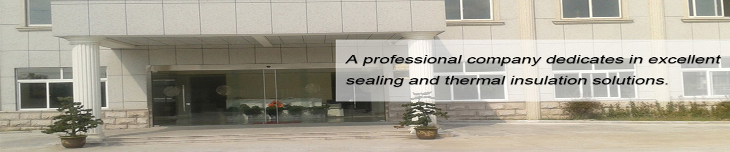 Tai Zhou Kingland Sealing Materials Co., Ltd.
