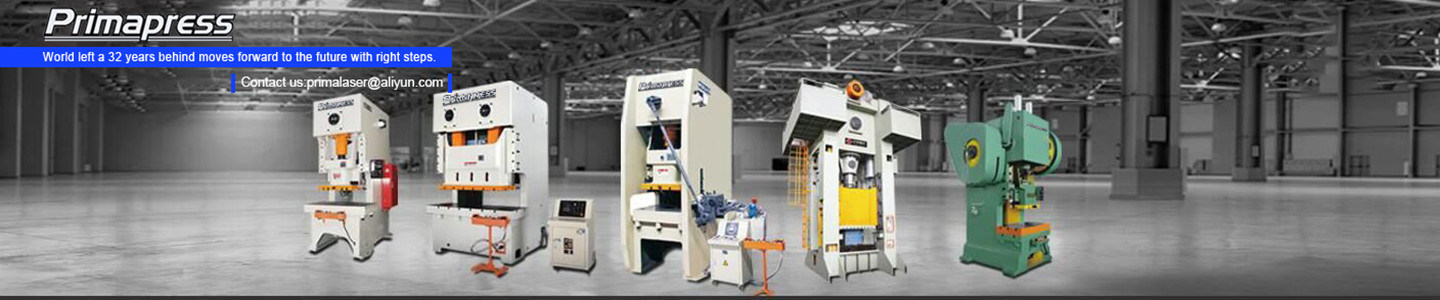Nanjing Prima CNC Machinery Co., Ltd.