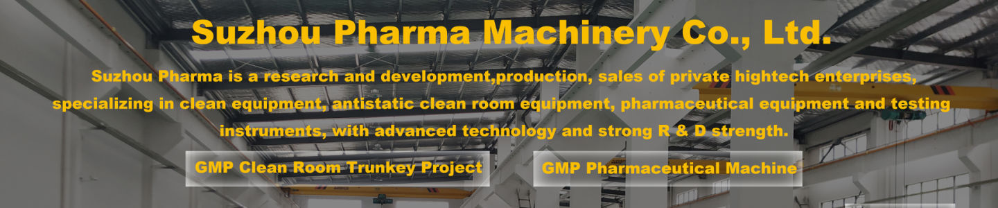 Suzhou Pharma Machinery Co., Ltd.