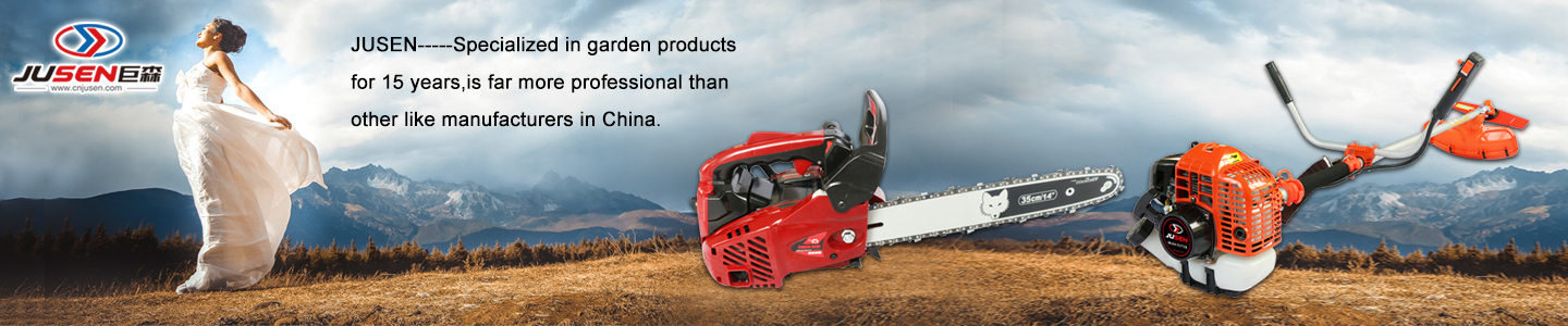 Jinhua Jusen Garden Machinery Co., Ltd.