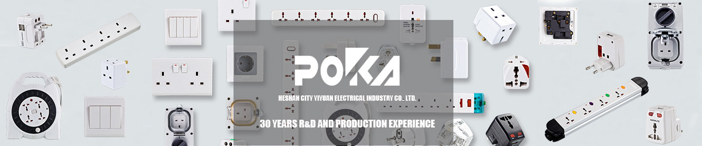 Heshan City Yiyuan Electrical Industry Co., Ltd.