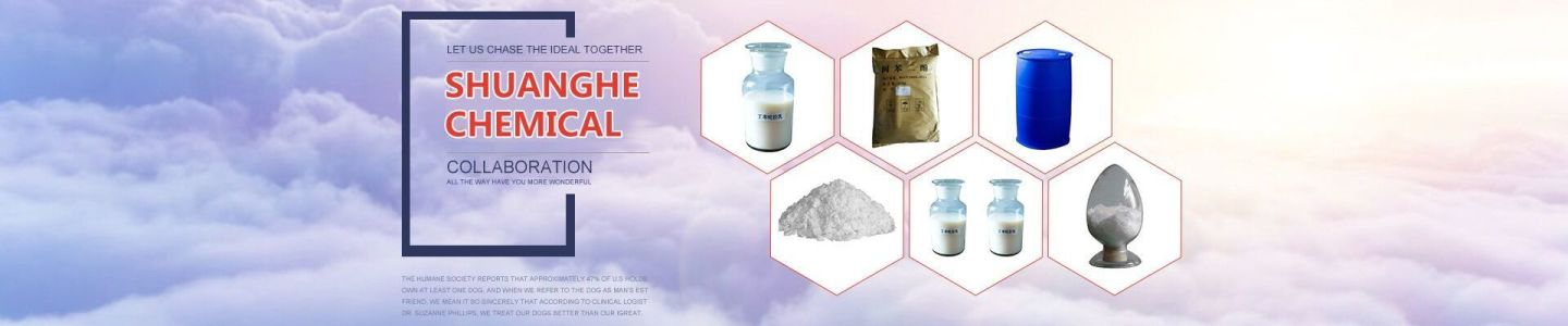 Zibo Shuanghe Chemical Technology Co., Ltd.