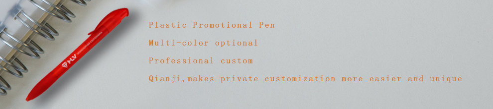 Guangzhou Qianji Stationery Limited