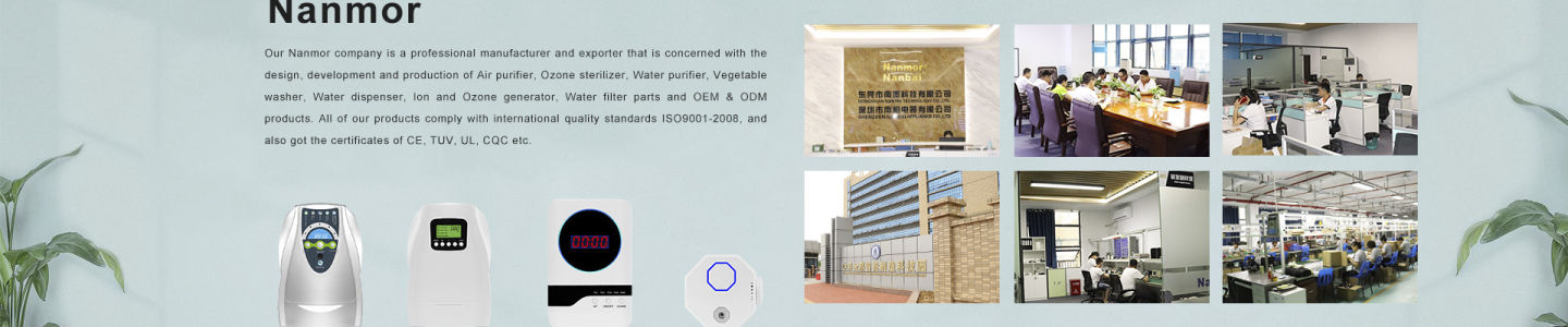 DONGGUAN NANMO TECHNOLOGY CO., LTD.