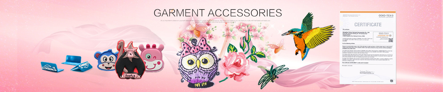Hangzhou Fuhan Garment Accessories Co., Ltd.