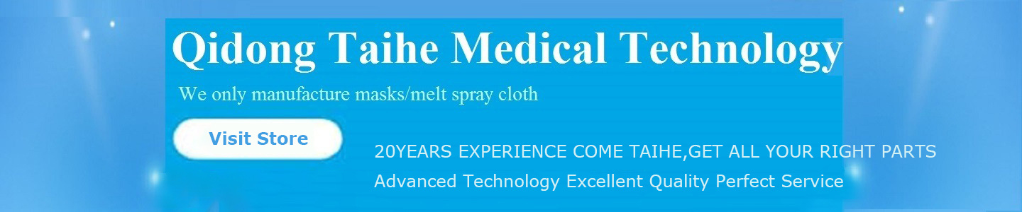 Qidong Taihe Medical Technology Co., LTD.