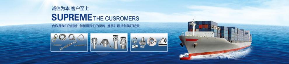 Wudi Founder Stainless Steel Products Co., Ltd.