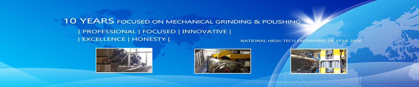 Anhui Xinyida Polishing Machine Co., Ltd.