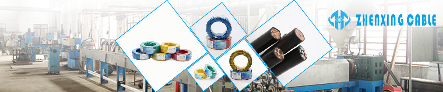 Zhejiang Zhenxing Cable Co., Ltd.