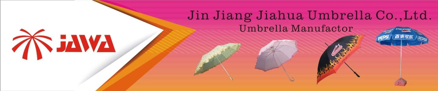 Jinjiang Jiahua Umbrella Co., Ltd.