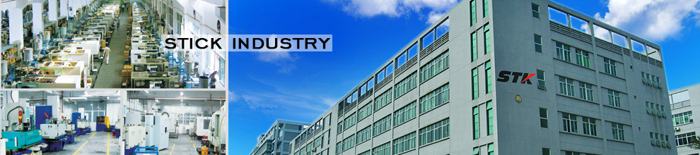 Xiamen Stick Industry Co., Ltd.