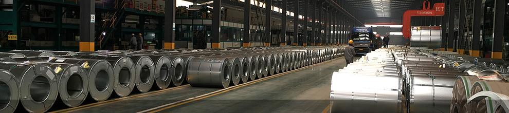 JIANGSU HUIYE STEEL SHEET CO., LTD.