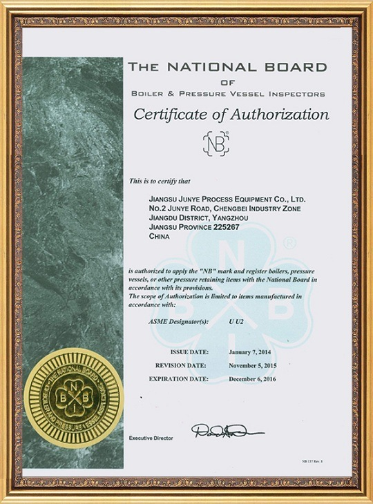 Certificates of Authorization NB