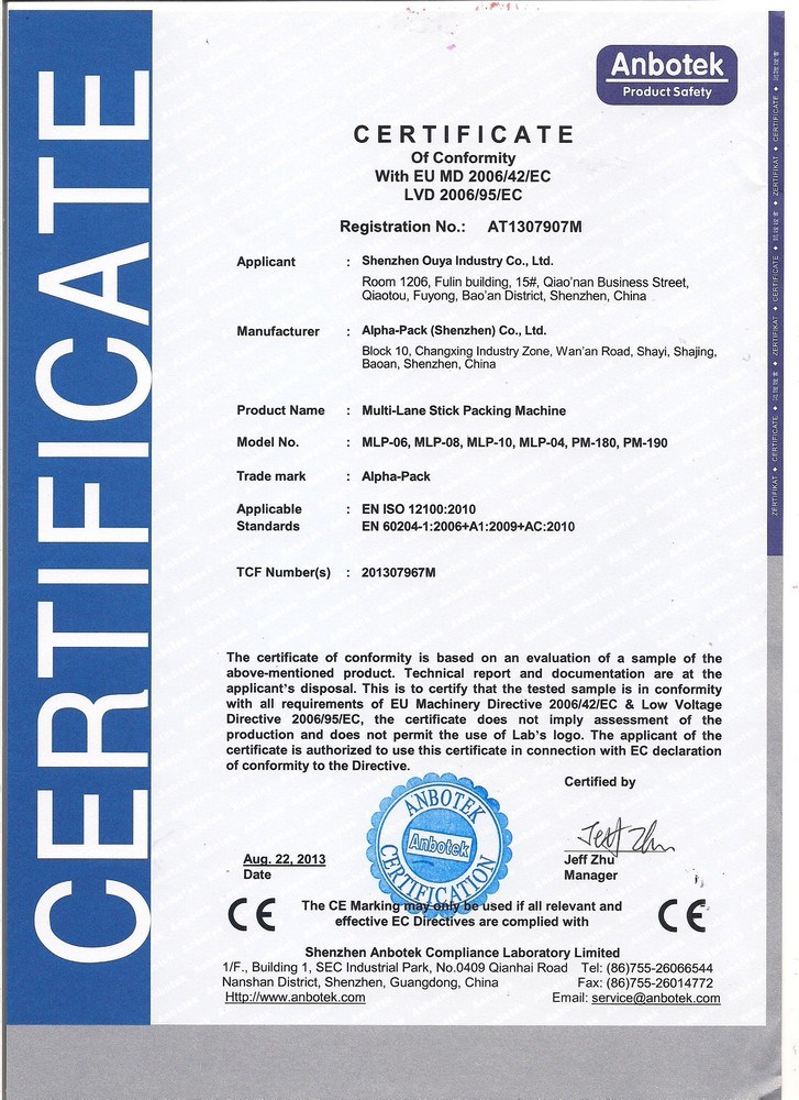 CE certificate for stick pouch packing machine