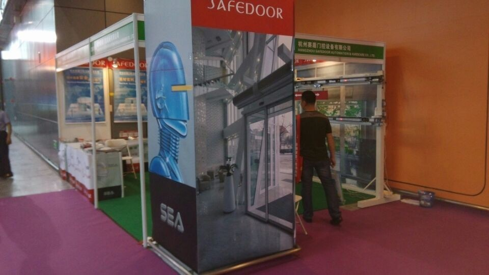 2014 Guangzhou Construction Fair 3
