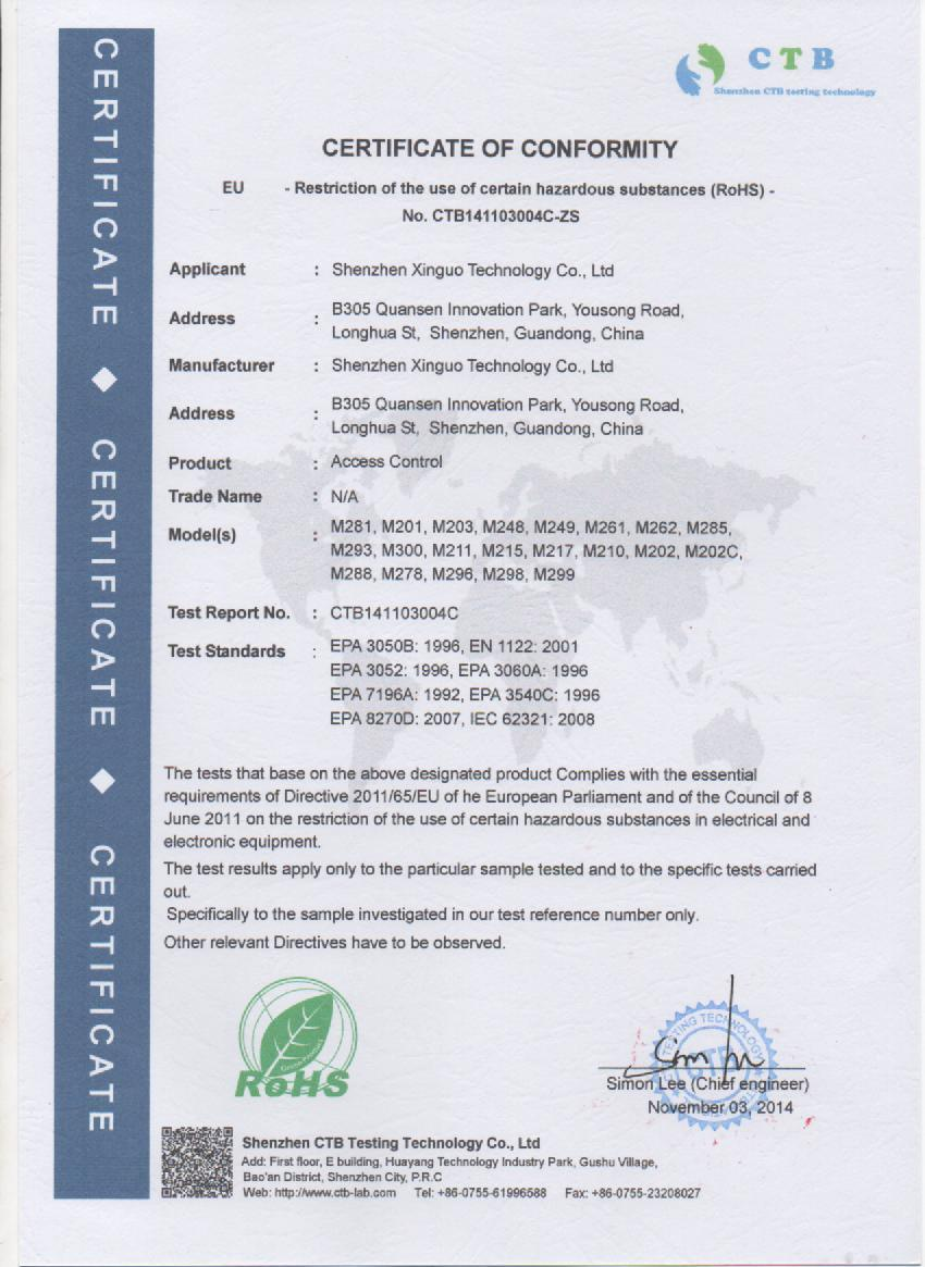 ROHS certificate of access control systems