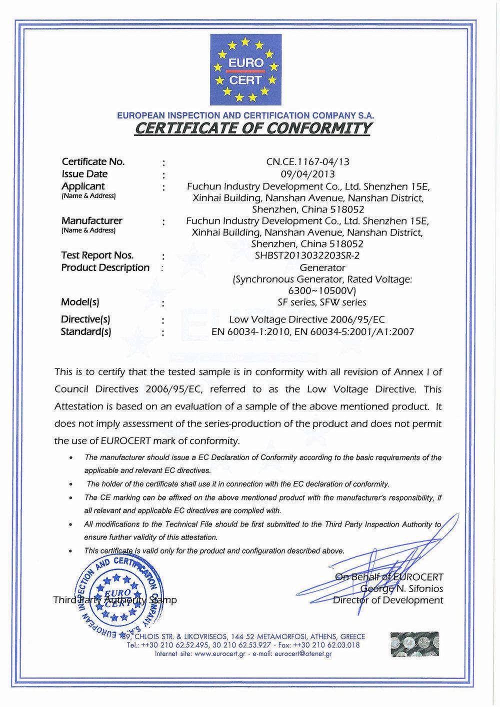 Ce Certification Of High Voltage Generator Fuchun Industry