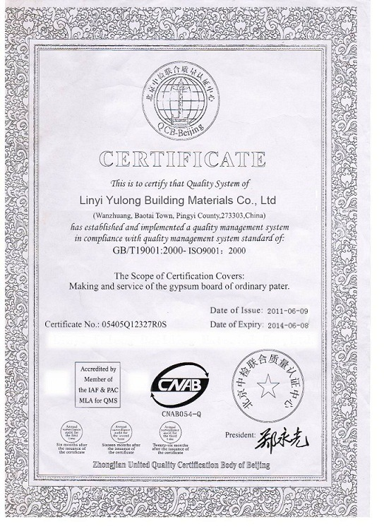 ISG Certificate
