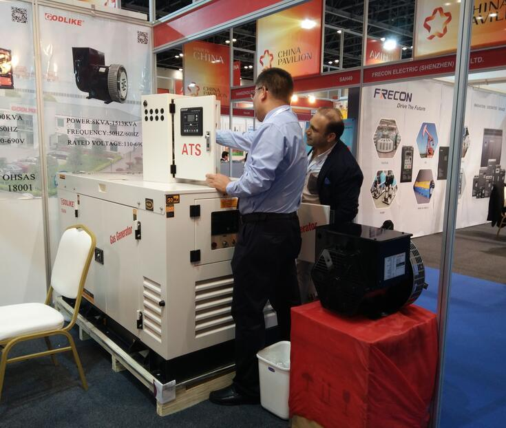2017 Dubai Power Exhibition
