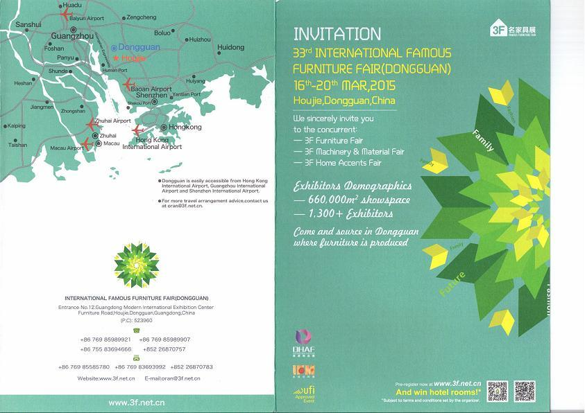 Invitation-33rd International Famous Furniture Fair(Dongguan)