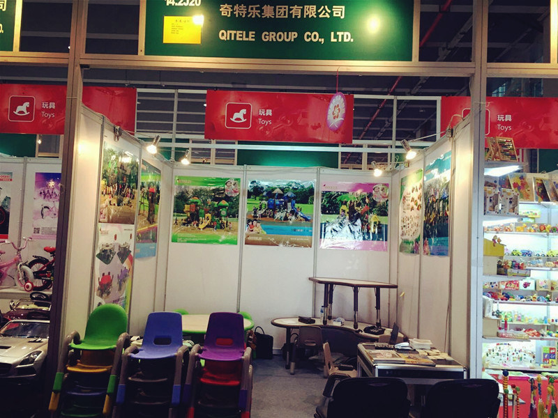 QITELE 2015 Canton Fair in China(Oc. 23-Oc. 27)