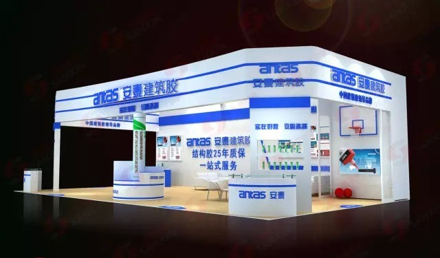 antas in Fenestration China 2015