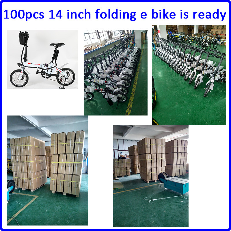 14 inch folding e bike is ready now